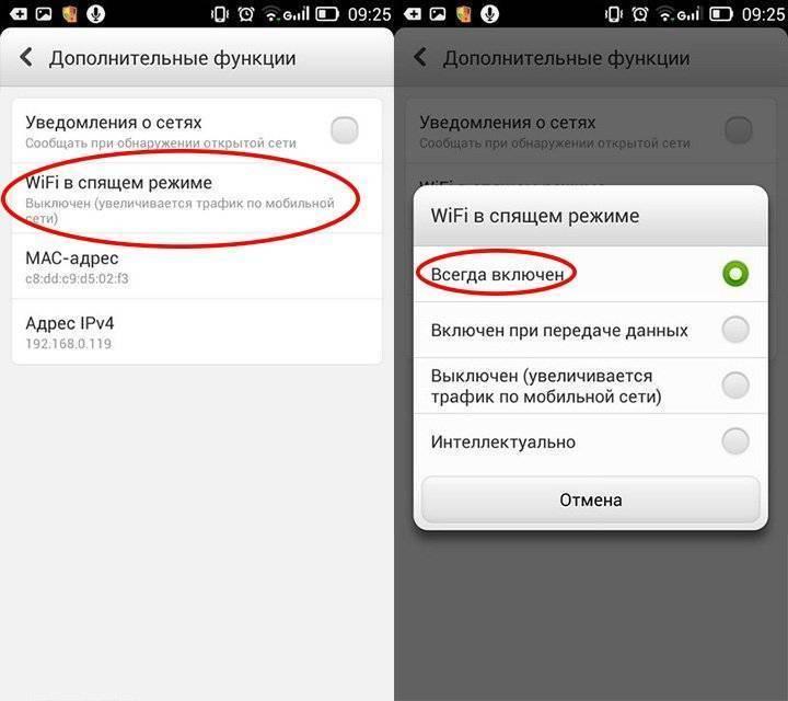 Как подключить пылесос xiaomi к wi-fi: управление устройством через приложение и без