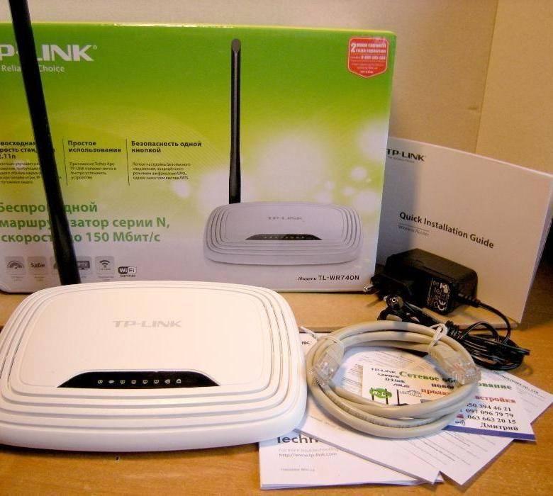 Инструкция как настроить роутер tp-link. подключение и настройка роутера tl-wr741nd, tl-wr340gd, tl-wr743nd, tl-wr1043nd, tl-wr941nd и других   интернет-магазин wi-fi оборудования технотрейд