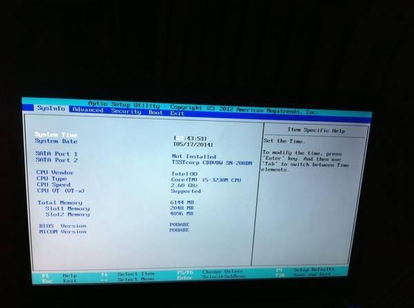 Что делать если на компьютере серый экран
