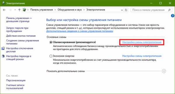 Windows 10 по всему миру застряли в «безопасном» режиме. нельзя сменить браузер, поисковик, поставить по со стороны - cnews