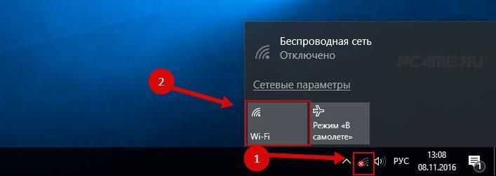 Решение проблем с драйвером беспроводного wi-fi адаптера в windows 10