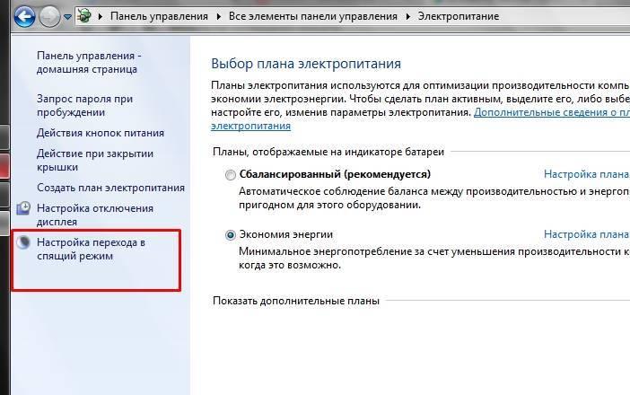 Windows 10 в режиме s — что это такое?windows 10 in s mode - what is it?