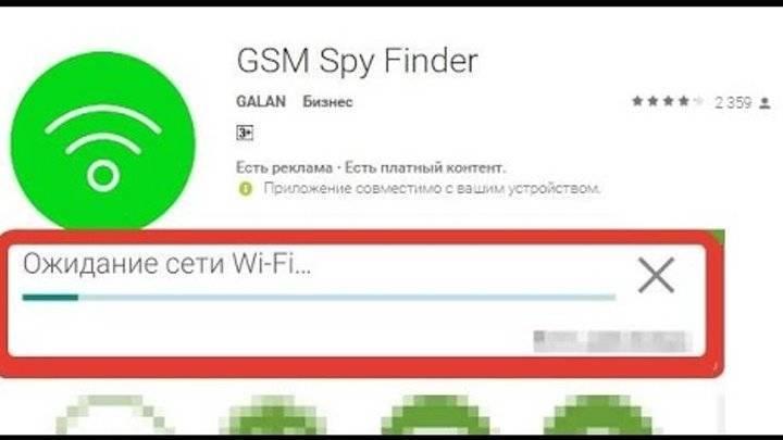 Android.providers.downloads.ui что это? (и пару слов об xunlei)