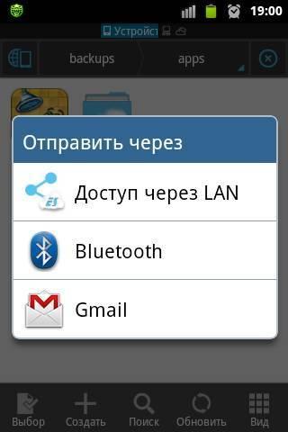 Bluetooth для колонок. как вывести звук с ноутбука или телефона на обычную акустическую систему по bluetooth?