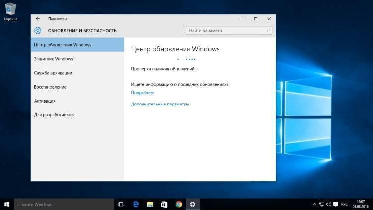 """Как исправить ошибку """"беспроводная сеть - отключено"""" в windows 10"""
