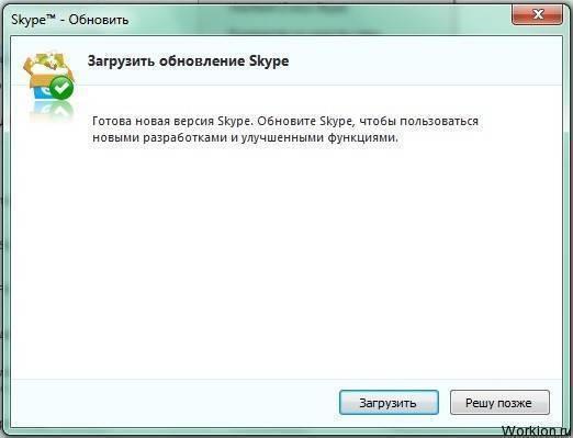 """Что делать с ошибкой """"к сожалению, не удалось подключиться к скайп""""?"""