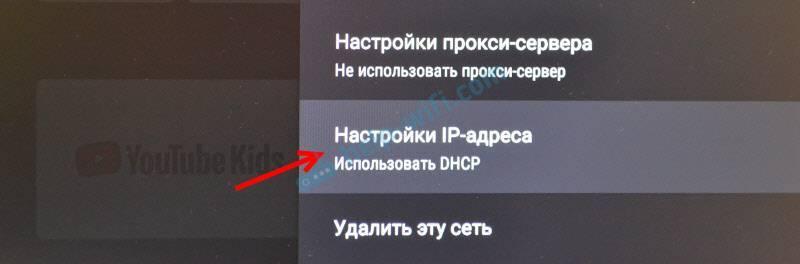 Приставка mi box не видит и не подключается к wi-fi: причины, что делать?