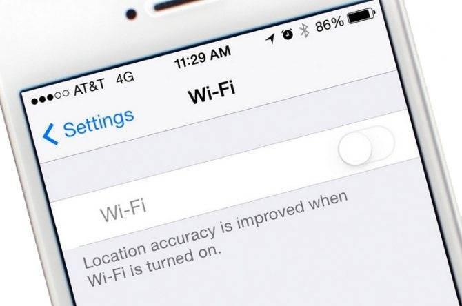 Что делать, если на iphone не работает wi-fi (иконка wi-fi серого цвета)