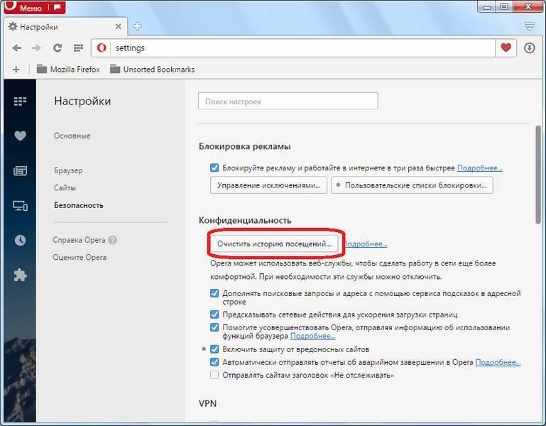 Почему сайты медленно загружаются или не загружаются в google chrome