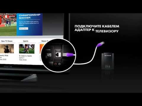 Wi-fi-адаптеры для телевизора: как подключить приставку без usb-провода? почему wi-fi-приемник не подключается? что такое wi-fi-модуль?