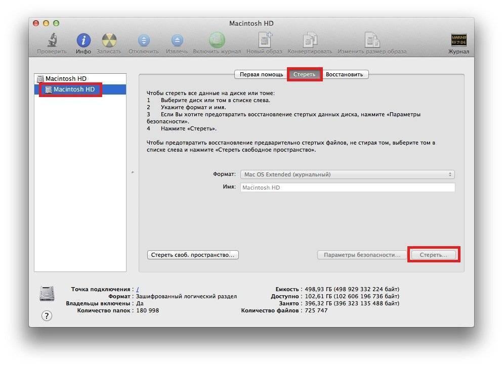 Способы установки и переустановки macos на macbook и пошаговые инструкции