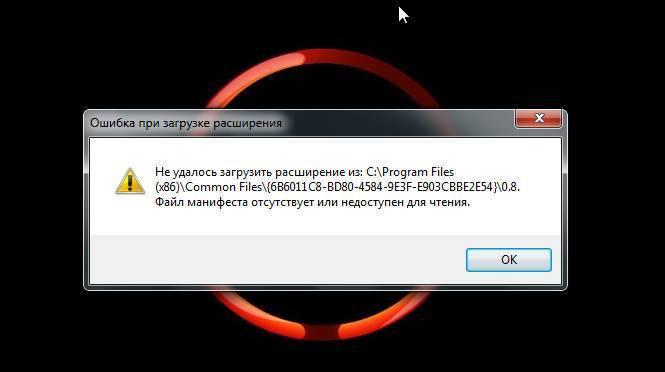 Не удаляется папка на компьютере windows 10 недостаточно прав