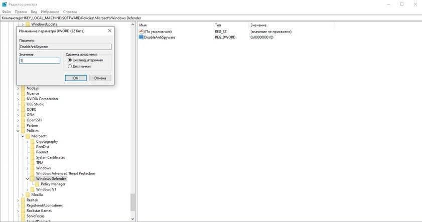 Как запретить пк с windows 10 самостоятельно включаться или выходить из спящего режима. g-ek.com