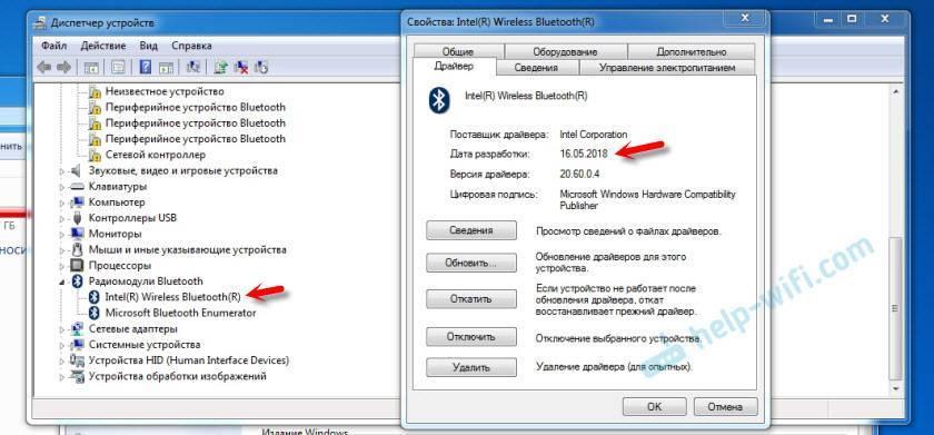 Как подключить airpods к компьютеру или ноутбуку windows 7, 8, 10, можно ли их подключить вообще, что делать, наушники аирподс не подключаются