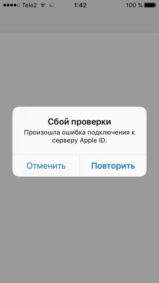 Топ-3 причины «обнаружен iphone, но его не удалось ...» и решение
