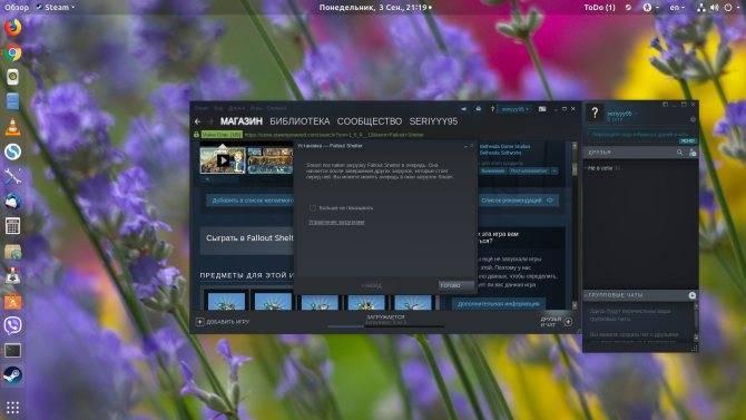 Wine - запуск приложений windows в linux