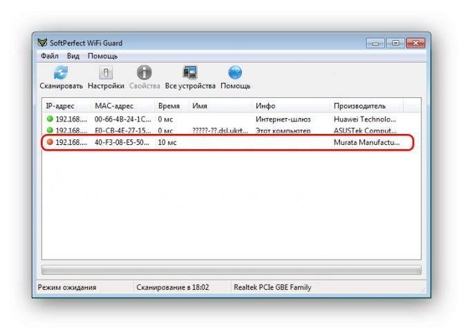 Делает ли фильтрация по mac адресу вашу сеть безопаснее?