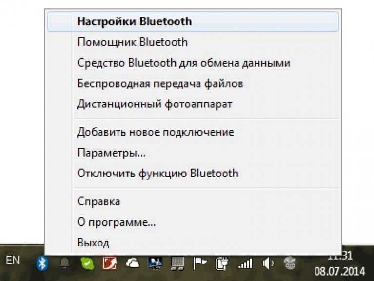 Как включить bluetooth на windows 7: 2 рабочих способа