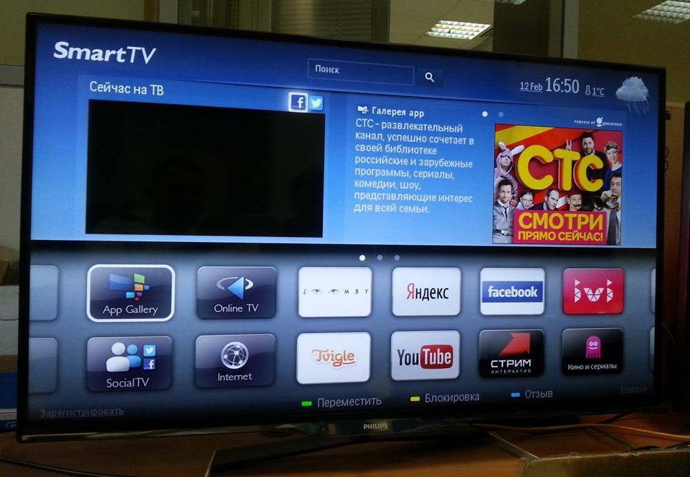 Инструкция по настройке телевизора lg smart tv
