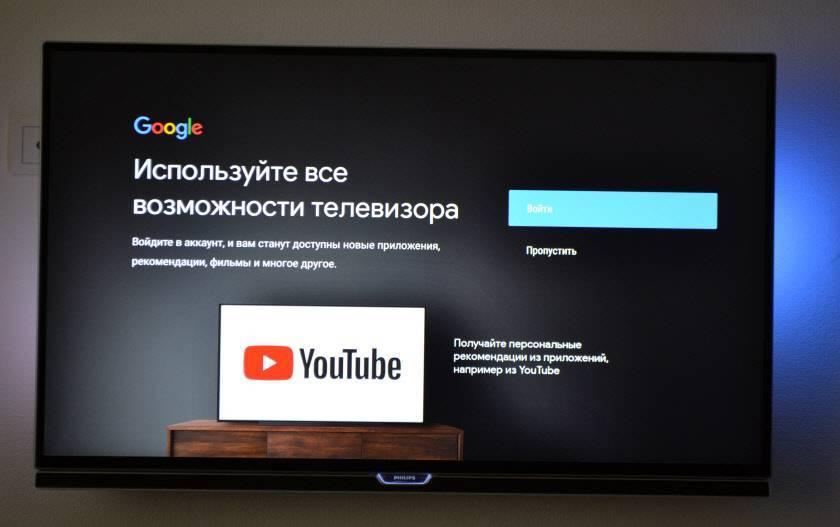 Как смотреть тв каналы через интернет на телевизоре или приставке android smart tv? - вайфайка.ру