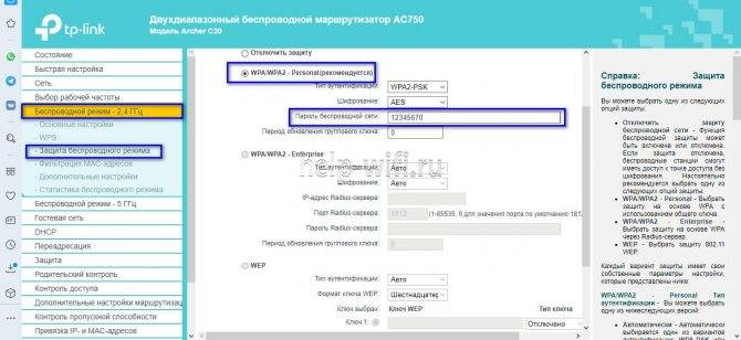 Настройка роутера xiaomi mi wi-fi 3c