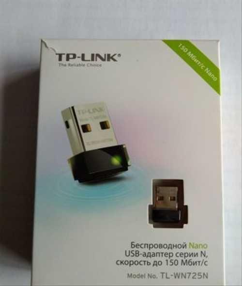 Tp-link tl-wn727n – обзор, драйвера, настройка и другая информация