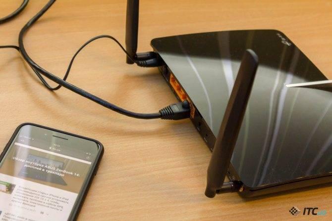 Обзор tp-link archer c54: недорогой двухдиапазонный роутер обзор tp-link archer c54: недорогой двухдиапазонный роутер
