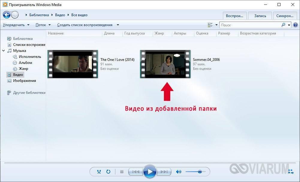 Как установить домашний медиасервер для windows 7, 8.1 и 10