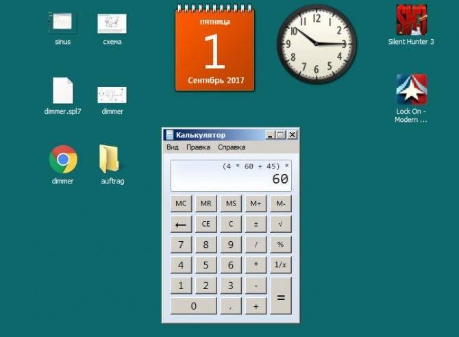 Таймер выключения компьютера на windows: как настроить, как отключить.