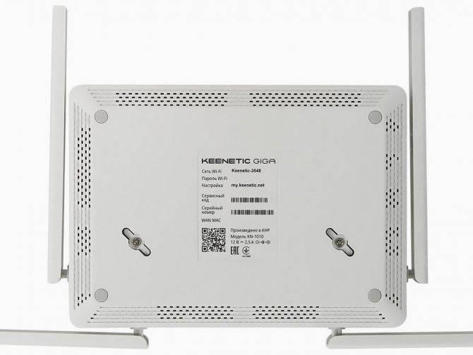 Настройка роутера keenetic start kn-1110 — инструкция, как подключить wifi и интернет