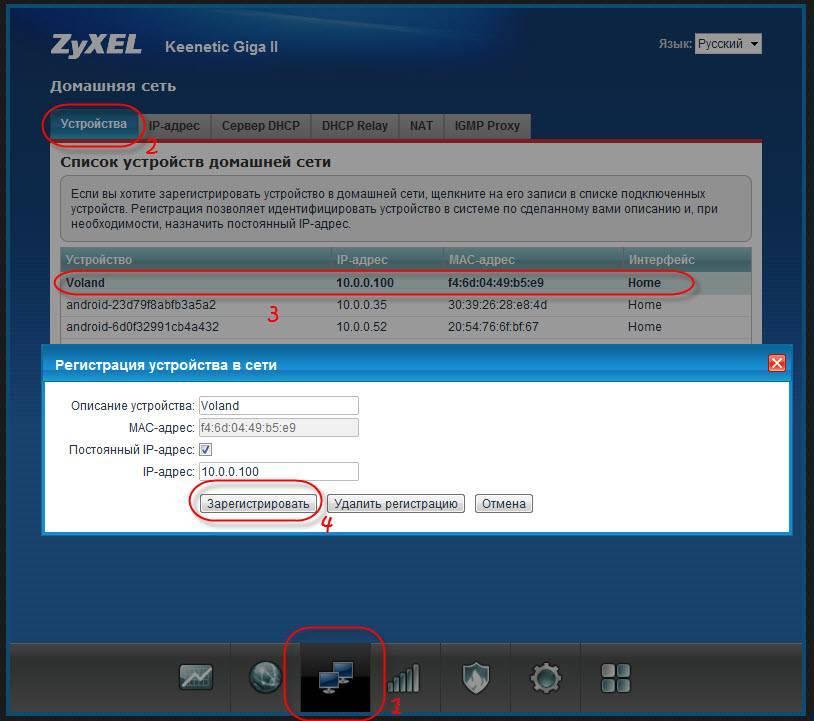 192.168.1.1 admin admin — вход и настройка роутера через личный кабинет