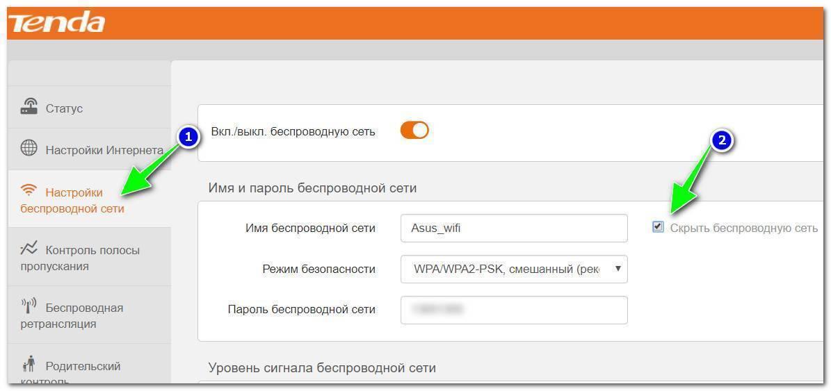 Роутер tenda ac6 - вход в админ tendawifi.com - вайфайка.ру
