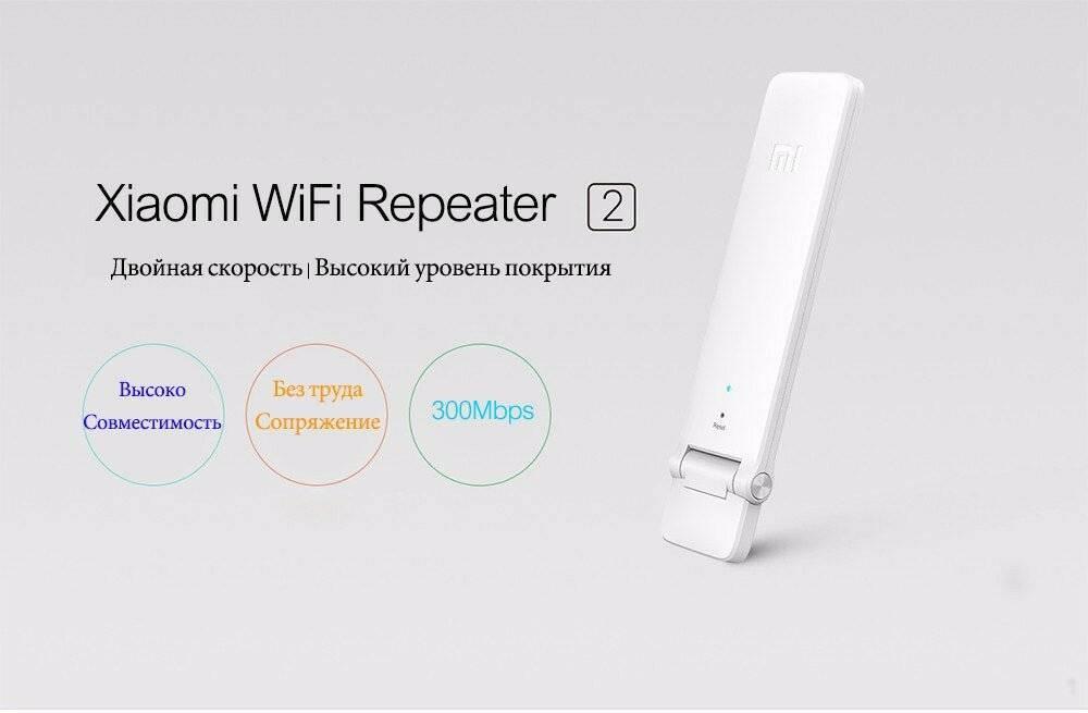 Xiaomi mi a3: как исправить проблемы с подключением wi-fi