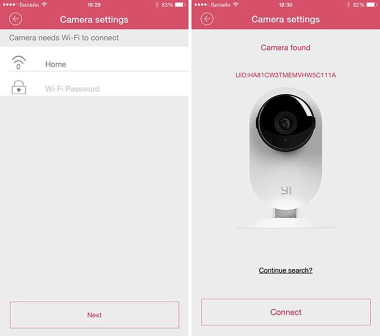 Как использовать xiaomi yi в качестве веб камеры