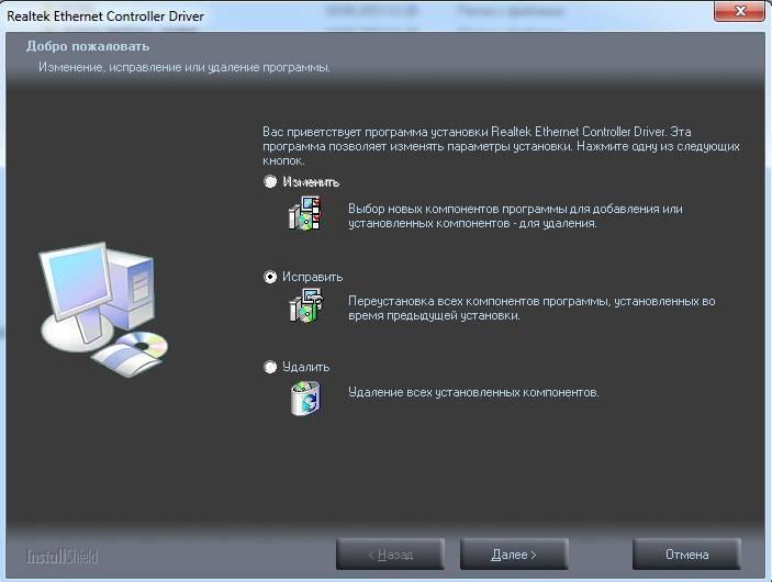 Скачать адаптер для windows 7. драйвера для nvidia, ati, atheros, intel, realtek, broadcom (графических, сетевых и wifi адаптеров) бесплатно.