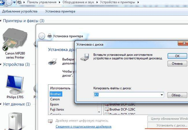 Как подключить принтер по wifi   пошаговая инструкция