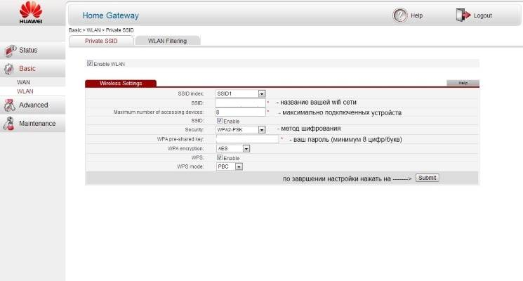 Обзор w-fi роутера huawei ws5200 v2 - отзыв владельца