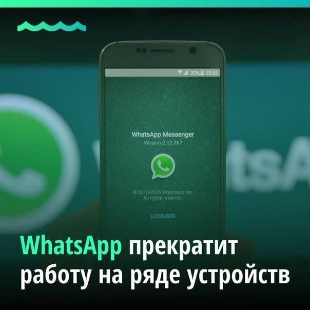 Не приходят уведомления и сообщения в whatsapp в спящем режиме
