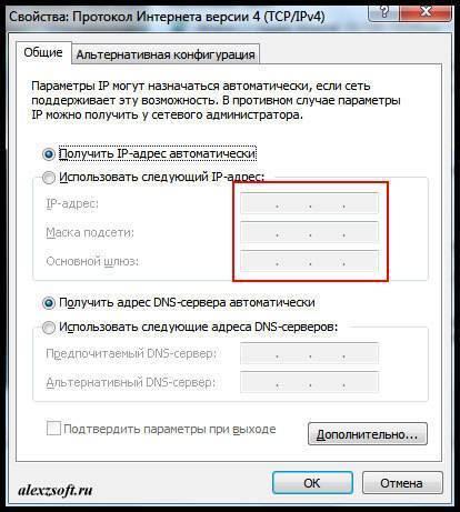 Как сделать динамический ip: простой способ получения динамичного ip-адреса