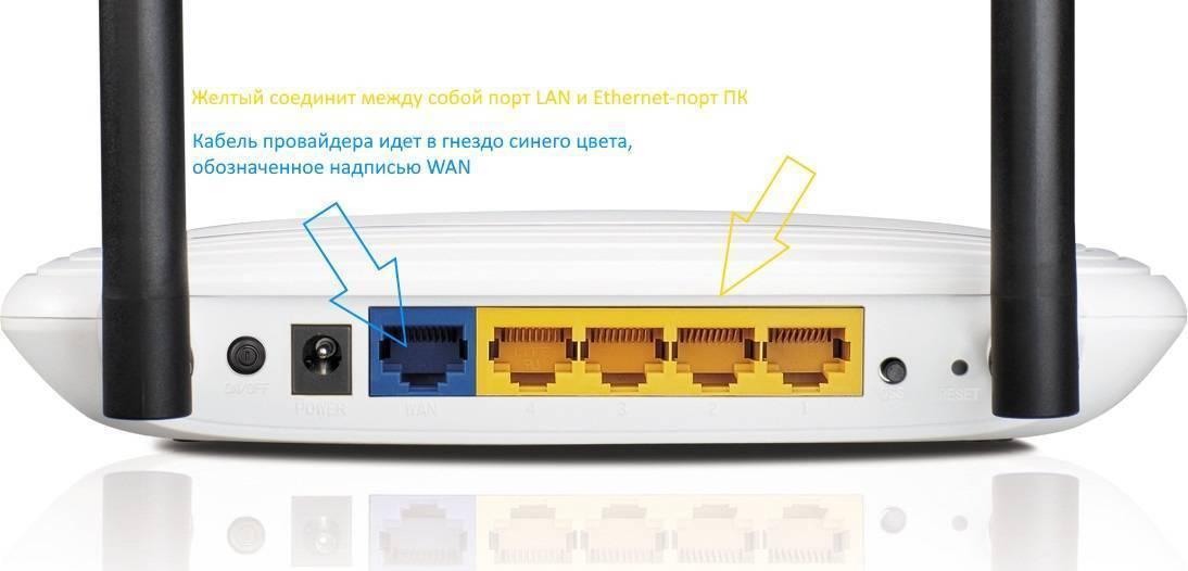 Что делать, если компьютер не видит роутер по кабелю или wifi