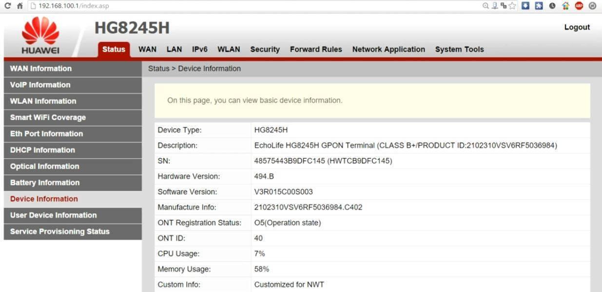Как зайти в роутер или модем huawei 192.168.3.1, 192.168.8.1 и mediarouter.home - настройка wifi в личном кабинете и подключение к интернету - вайфайка.ру