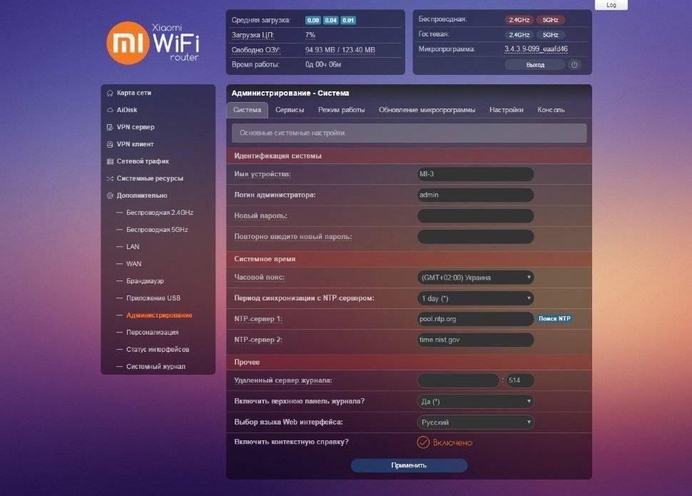 Настройка xiaomi mi wifi router 4 и прошивка wi-fi роутера на русском языке