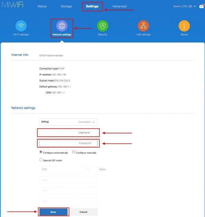 Все о роутере xiaomi mi wi-fi router 4c — мощный сигнал и широкие возможности