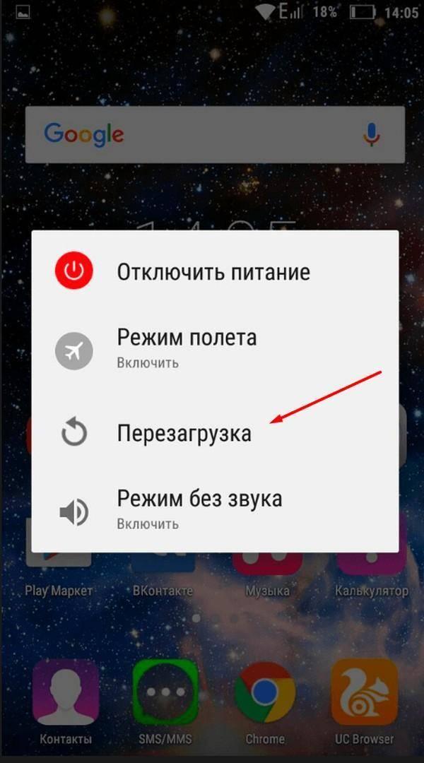 Как включить самсунг galaxy, если не работает кнопка включения
