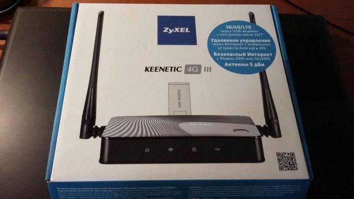 Zyxel keenetic 4g iii rev. b теряет интернет от провайдера