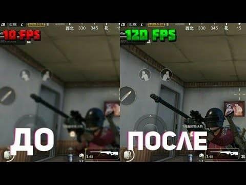 Как увеличить фпс в играх - подробная информация