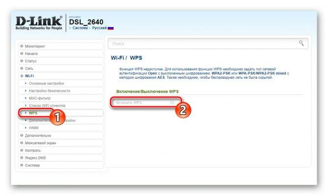 Модем d link 2640u не заходит в настройки