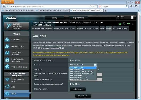Настройка медиа сервера на роутере d-link — dlna и samba