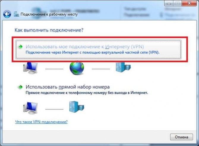 Как подключиться к openvpn–серверу - wikihow
