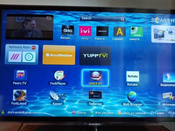 Телевизор samsung не видит wi-fi, не подключается к интернету. ошибка подключения в меню smart tv и не работает интернет
